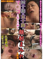 Forty And Fifty Something Pussies Galore Dripping Cum Face Action 4 Hours 下載