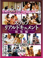 A Swapping Real Document Highlights 2 8 Couples 480 Minutes Download