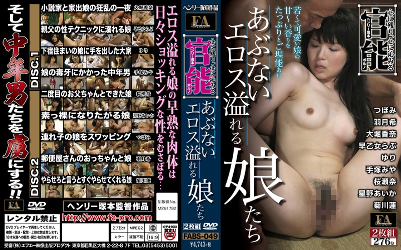 FABS-049 Daughters Full Of Henry Tsukamoto Functional Pornography Dangerous Eros Gets In Your Remaining Heart To Heart