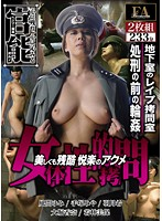 Henry Tsukamoto's Unforgettable And Moving Sensual Porno. Sexual Torture Of The Female Body. Beautiful Yet Cruel. The Acme Of Ecstasy Download
