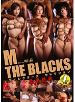 M THE BLACKS Director's Selection. Tied Up Dance Of Enchantment. Download