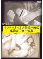 Tons of Leaked Pictures From the Internet of Drugged Schoolgirl Rape Download