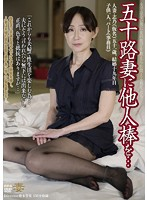 A Fifty-Something Wife Gets Another Man's Cock... [3] Download