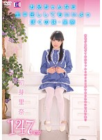 If It 's you You Can ejaculate into Me raw My Sister Rina Hatsume 下載