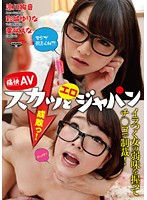 Thrilling AV Pleasures Snappy And Erotic Japan! - Get The Advantage On Irritating Girls And Provide Them With Penile Punishment! - Download