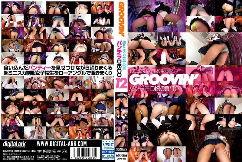 GROO-042 groovin' Super Mini Skirt High School Girls Panty Shot Disco 12