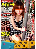 Bangkok Amateur Girls Collection Vol. 1 Download