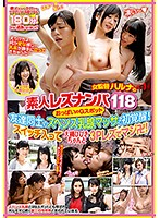 Female Director Haruna Amateur Lesbian Seduction 118 These Friends Are Giving Me A Spence Gland Massage G-Spot Awakening With Their Titties! When Her Switch Gets Flipped, I'm Having A Threesome Lesbian Experience With Hibiki Otsuki ! Download