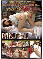 Marunouchi OL Only Massage Parlor & Clinic 21 Download