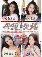 Not Worthy Of Being A Mother General Compilation Rank 下載