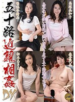 50-Something Women: Incest Deluxe 下載