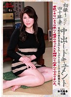 40 And Filming Her First Creampie Ayaka Kisaragi Download