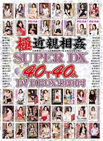 Incest Super Deluxe 40T 40 Women 8 Hours (h_046kbkd01449)