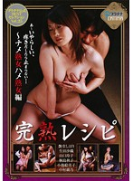 Platinum Official Best Selection Vol.25. Fully Ripe Mature Woman Sex Mature Woman Edition 下載