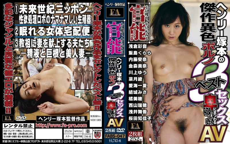 FABS-047 AV It Seems Less Noble Masterpiece Surrounding Different Color 3 Porn Best Sex Of Henry Tsukamoto