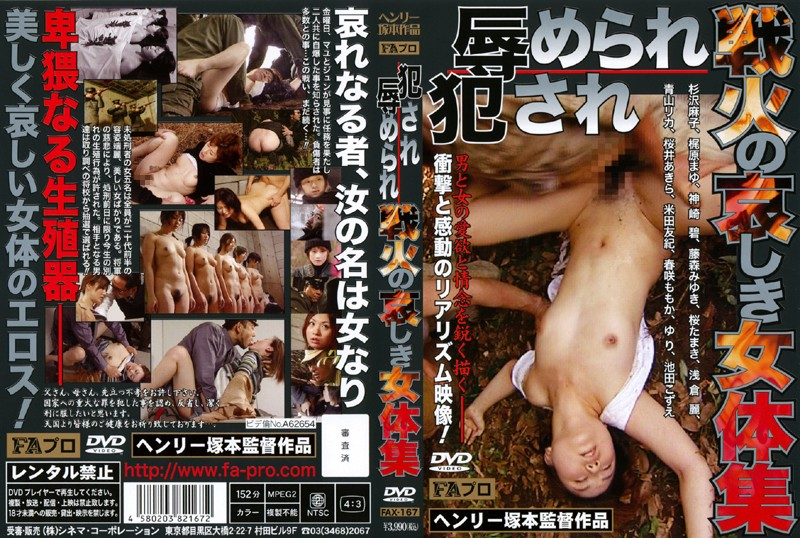FAX-167 Violated/Raped Sad Women's Stories From Wartime - Tamaki Sakura, Rika Aoyama, Reluctant, Outdoor, Momoka Harusaki, Miyuki Fujimori, Mayu Kajiwara, Kozue Ikeda, Drama