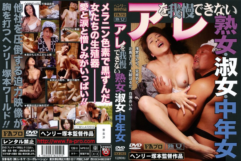 FAX-252 Middle-aged-lady Woman Mature Woman Can Not Stand The Roughness