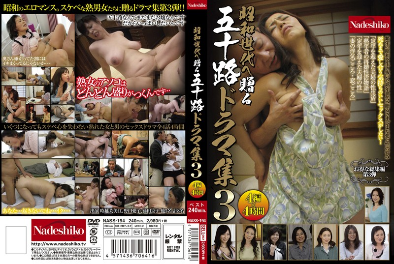 NASS-194 Fifty Something Drama Queens 3 For The Showa Generation 4 Episodes x 4 Hours