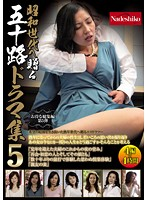Our Gift To The Showa Generation: 50-Something Drama Collection 5 - 4th Edition x Four Hours (h_067nass00275)
