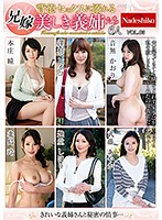 Sister-In-Law. 6 Beautiful Sisters-In-Law Hooked On Immoral Sex vol. 03 Download