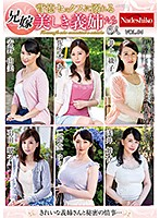 Sister-In-Law. 6 Beautiful Sisters-In-Law Hooked On Immoral Sex vol. 04 Download