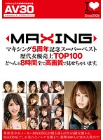 [AV30] Making Of 5 Year Anniversary Super Best Girls From Over The Years Top 100 Girls! Boom! 8 Hours High Quality Video! Download