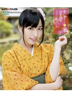 My Ideal Younger Sister. At The Hot Spring Kana Yume Download