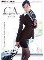 A Stewardess With a Secret Second Job - Nono Mizusawa Download