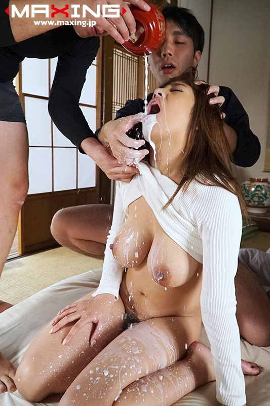 slave Wife pussy