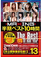 The Best 10 Hours Of Maxing ~Second Half Of 2013 Compilation~ Download