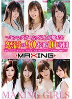 90 Raging Scenes By 7 Maxing Girls 10 Hours 下載