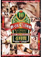 10 Drunken Sex Scenes! Drinking And Fucking All Night Long Beautiful Actresses Get Their Sexual Release 4 Hours Download