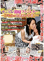 (h_086abba00330)[ABBA-330] 17 Years Worth Of Praise And Support From Fans Of Center Village! Presenting The Most Exciting And Erotic Drama Scenes From Entry To Sex From Our Entire Collection Of Videos 30 Selections/8 Hours Download