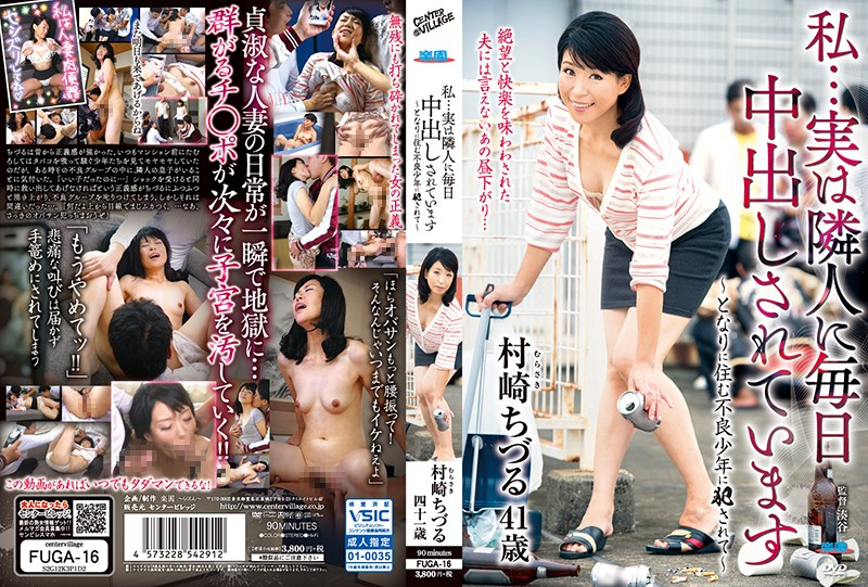 (h_086fuga00016)[FUGA-016] I'm Having Creampie Sex Every Day With My Neighbor I'm Being Fucked By The Bad Boy Who Lives Next Door Chizuru Murasaki Download