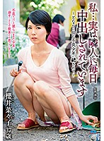 (h_086fuga00017)[FUGA-017] I... I'm Going Over To See My Neighbor Every Day So I Can Have Creampie Sex I Want To Get Fucked By The Bad Boy Who Lives Next Door Nanako Sakurai Download