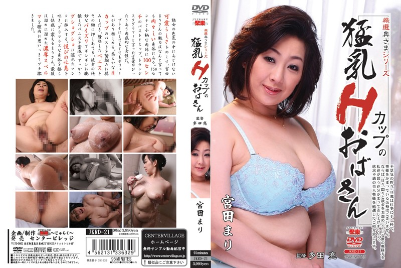 JKRD-21 Pies In Chinese Aunt Ya!!