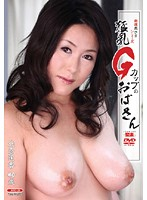 Hand-Picked Housewife Series Old Lady With G Cup Huge Tits Aika Hojo Download