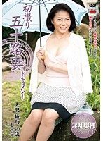 Documentary: 50yr Old Wife's First Exposure Ayano Osawa  Download