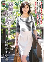 First Time Shots Of A Married Woman: A Documentary Ami Takashima 下載