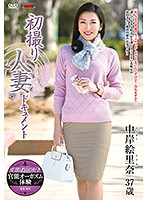 First Time Filming My Affair Erina Nakagishi Download