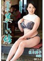 Our Lovely Mother-In-Law Maiko Kashiwagi Download