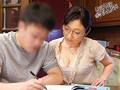 (h_086qizz00023)[QIZZ-023] Private Tutoring by a Mature Woman - I'll Give Your Son a Cherry Boy Class - Natsuko Honma Download 1