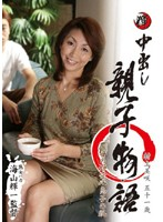 Mother And Child: Creampie Legacies - Mika Murakami 下載