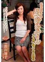 Dirty Incest and a Creampie with My Mom the Hairy MILF Ryoko Sumikawa Download