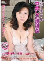 Virtual Creampie Incest Misako Ogawa 48 Years Old Download