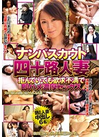 Picking Up Frustrated 40-Something Married Babes - From Reluctant Quickies To Hot & Heavy Sex Download