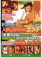"""Dirty Wife's Back Room Massage Parlor: """"We Can't Do The Real Thing,"""" She Says But Licking My Hard Dick Gets Her Horny?! 下載"""