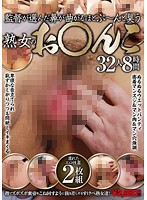 The Director Has Selcted Mature Woman Babes With Pussies So Smelly They'll Make Your Nose Curl 32 Ladies/8 Hours 下載