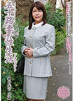A Documentary On The Lifestyle Of A Housewife In Her 50's. Akane Kamiya, 52. Download