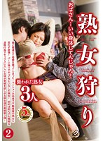 MILF Hunting 2 Download